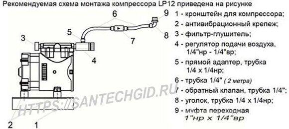 схема-подключения-компрессора-lp12
